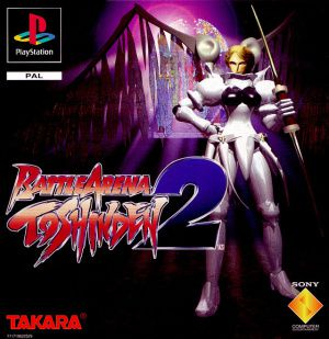 Jeu PS1 Battle Arena Toshinden 2 Occasion Multi Langues