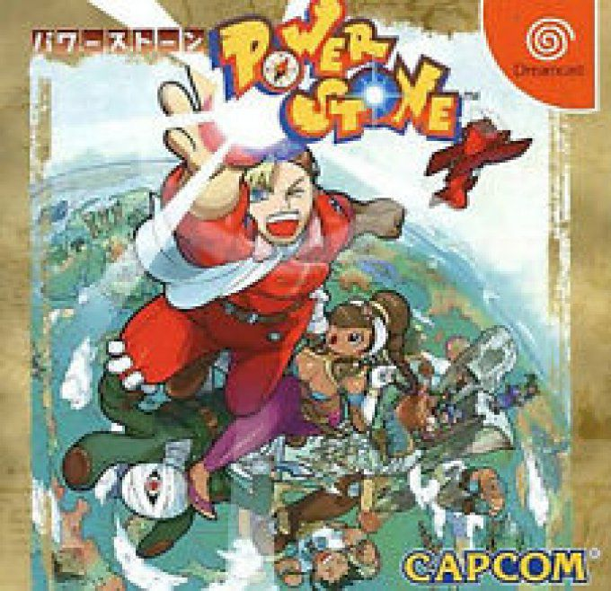 Jeu Dreamcast Power Stone Dreamcast Occasion - JAP